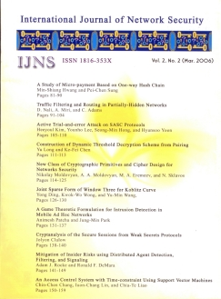 Volume: 2, No. 2 (Cover-v2-n2.jpg)
